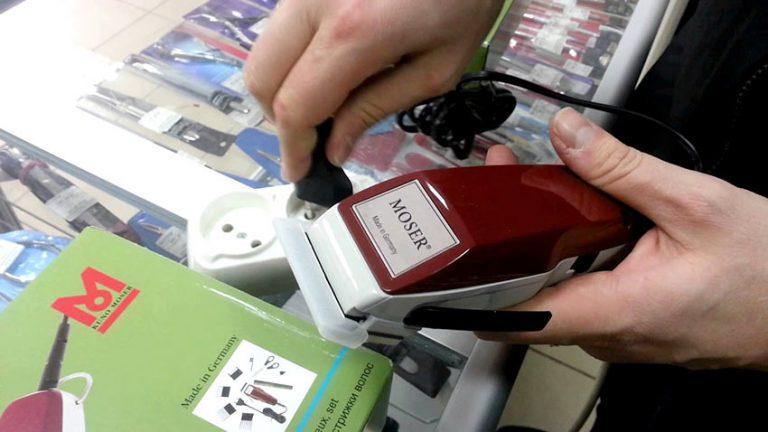http://moser.shopbest.ir/wp-content/uploads/sites/14/2020/12/nn.jpg